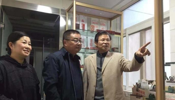 马新存到中国地质大学看望著名篆刻大师宋斌教授