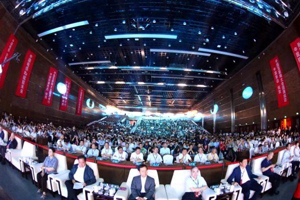 """2019中国互联网大会开幕 聚焦""""创新求变 优质发展"""""""