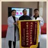 张凌云:为抗击新冠肺炎疫情献秘方